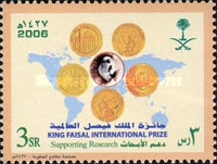 [King Faisal International Prize - Supporting Research, type BEY]