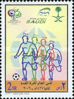 [Football World Cup - Germany, type BFB]