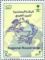 [The 13th GCC Stamp Exhibition, type BGC]