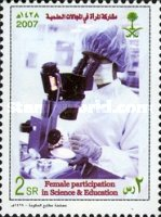 [Female Participation in Science and Education, type BGH]