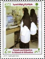 [Female Participation in Science and Education, type BGJ]