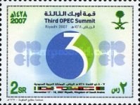 [The 3rd OPEC Summit - Riyadh, type BGK]
