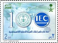 [The 100th Anniversary of the International Electrotechnical Commision, type BGZ]