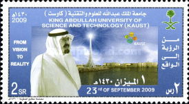 [King Abdullah University of Science and Technology - Kaust, type BHC]