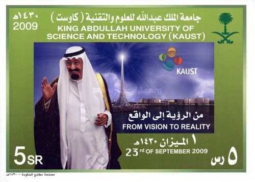 [King Abdullah University of Science and Technology, type BHD]