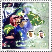 [National Day, type BHF]