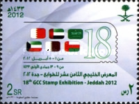 [The 18th GCC Stamp Exhibition, type BIR]