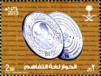 [King Abdullah bin Abdelaziz Prize for Translation, type BIW]