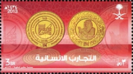 [King Abdullah bin Abdelaziz Prize for Translation, type BIX]