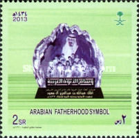 [Arabian Fatherhood Symbol, type BIY]