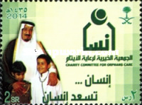 [Charity Committee for Orphans Care, type BJH]
