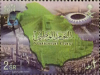 [National Day, type BJT]