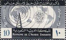 [Inauguration of Direct Radio Service, type BO]