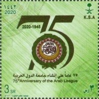 [The 75th Anniversary of the Arab League, type BOI]