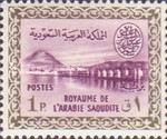 [Cartouche of King Saud, type BT]