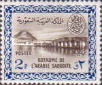 [Cartouche of King Saud, type BU]