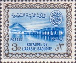 [Cartouche of King Saud, type BV]