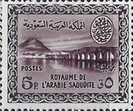 [Cartouche of King Saud, type BX]
