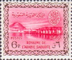 [Cartouche of King Saud, type BY]