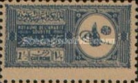 [Proclamation of Abd al-Aziz ibn Saud, the Ruler of the Newly Founded Kingdom of Saudi Arabia, type C]