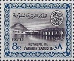 [Cartouche of King Saud, type CA]