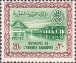 [Cartouche of King Saud, type CC]