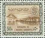[Cartouche of King Saud, type CD]