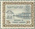 [Cartouche of King Saud, type CE]