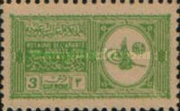 [Proclamation of Abd al-Aziz ibn Saud, the Ruler of the Newly Founded Kingdom of Saudi Arabia, type D]
