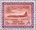 [Airmail - Convair 440 Aircraft, type DE]