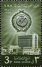 [Arab League Week, type DS]