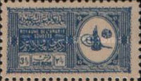 [Proclamation of Abd al-Aziz ibn Saud, the Ruler of the Newly Founded Kingdom of Saudi Arabia, type E]