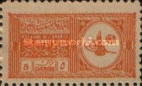 [Proclamation of Abd al-Aziz ibn Saud, the Ruler of the Newly Founded Kingdom of Saudi Arabia, type F]