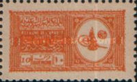 [Proclamation of Abd al-Aziz ibn Saud, the Ruler of the Newly Founded Kingdom of Saudi Arabia, type G]