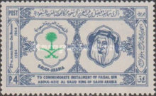 [Official Introduction of King Faisal, type GN]