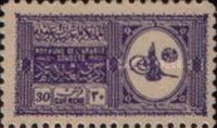 [Proclamation of Abd al-Aziz ibn Saud, the Ruler of the Newly Founded Kingdom of Saudi Arabia, type I]