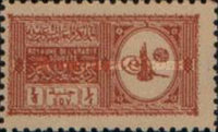 [Proclamation of Abd al-Aziz ibn Saud, the Ruler of the Newly Founded Kingdom of Saudi Arabia, type J]