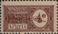 [Proclamation of Abd al-Aziz ibn Saud, the Ruler of the Newly Founded Kingdom of Saudi Arabia, type K]