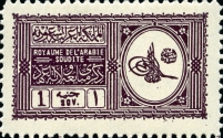 [Proclamation of Abd al-Aziz ibn Saud, the Ruler of the Newly Founded Kingdom of Saudi Arabia, type L]