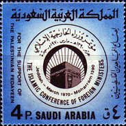 [Islamic Foreign Ministers' Conference, Jeddah, type RT]