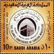 [Islamic Foreign Ministers' Conference, Jeddah, type RU]