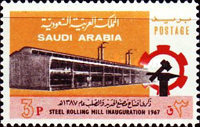 [Inauguration of First Saudi Arabian Steel Rolling-mill, type RX]