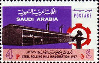 [Inauguration of First Saudi Arabian Steel Rolling-mill, type RY]