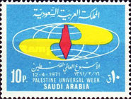 [International Palestine Week, type SK]