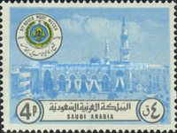 [The 5th Meeting of Arab and Muslim Scouts, Mecca, type SR]