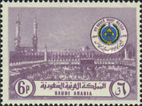 [The 5th Meeting of Arab and Muslim Scouts, Mecca, type SS]