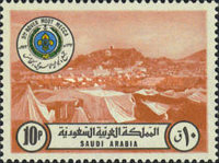 [The 5th Meeting of Arab and Muslim Scouts, Mecca, type ST]