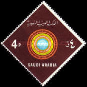 [The 25th Anniversary of Founding of Arab Postal Union at Sofar Conference, type SW]