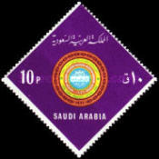 [The 25th Anniversary of Founding of Arab Postal Union at Sofar Conference, type SX]