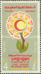[The 10th Anniversary of Saudi Arabian Red Crescent Society, type TP]